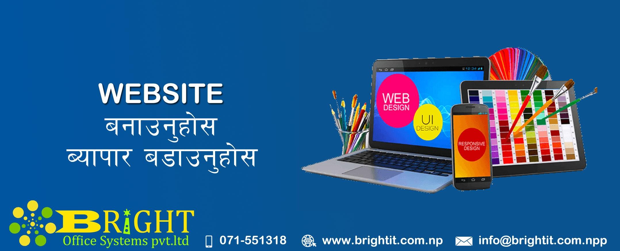 website Design in butwal