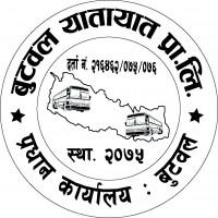 Butwal Yatayat
